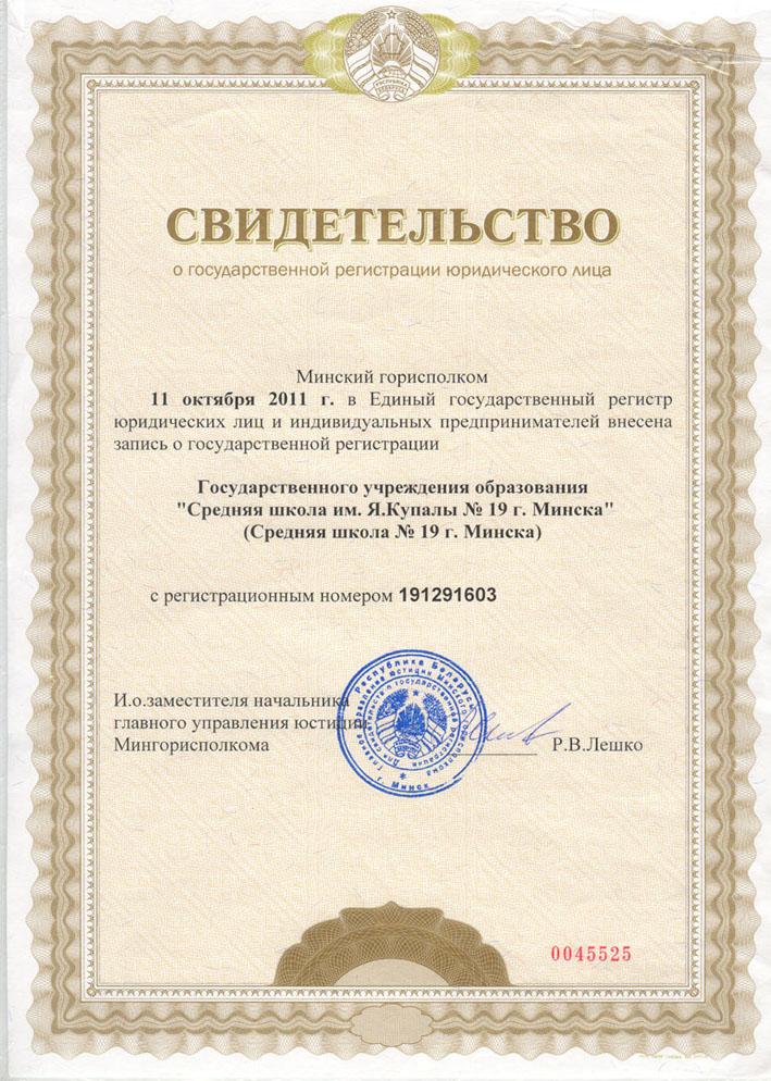 какой процент кредита в банках українська